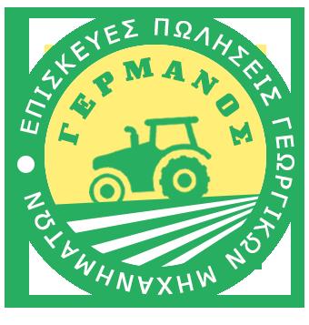 Tractor Germanos